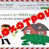 [ЛОХОТРОН] Платформа MONEY NERF Отзывы, развод, 0o2.ru обман?