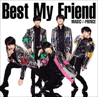 best-my-friend-single-magicprince
