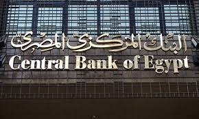 Central Bank of Egypt: Aman certificate for all Egyptians .. No taxes