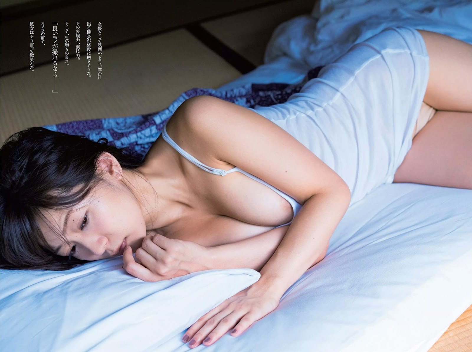 Ruri Shinato 階戸瑠李, Weekly Playboy 2017 No.42 (週刊プレイボーイ 2017年42号)