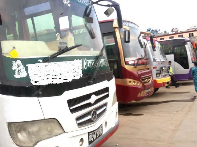 Kathmandu to Janakpur bus ticket
