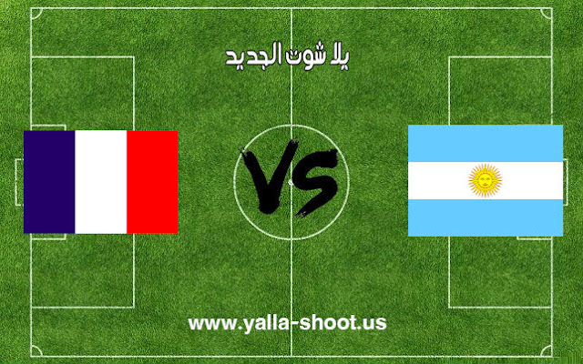 نتيجة مباراة الأرجنتين وفرنسا اليوم السبت 30-6-2018 كأس العالم 2018