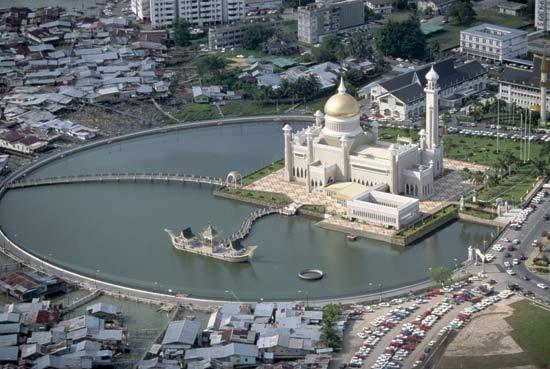 Bandar Seri Begawan, Capital do Brunei
