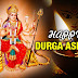 Happy Durga Ashtami 2019 Wishes: Best Quotes, SMS, Greetings