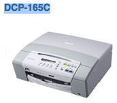 Brother DCP-165C Driver macOS 10.12