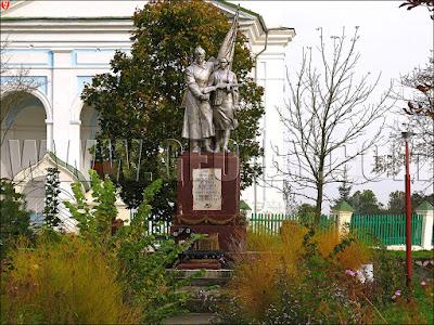 Щорсы. Памятник Великой Отечественной Войне