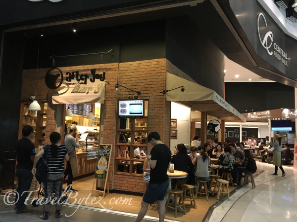 After You Café , Central World Mall