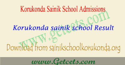 Korukonda sainik school results 2018-2019,sainik school korukonda merit list 2018 pdf