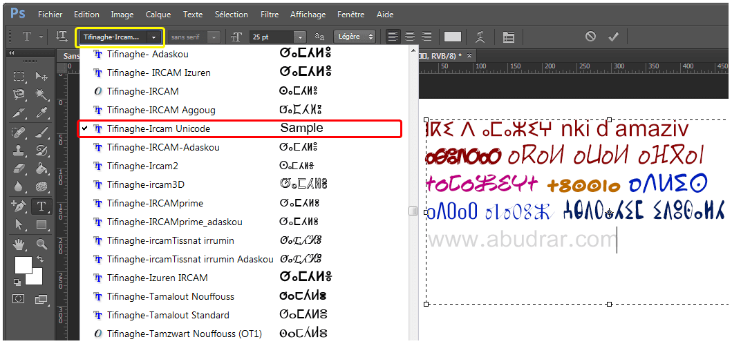 comment écrire en tifinaghe dans photoshop