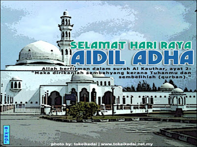 Selamat Hari Raya Idul Adha 2020