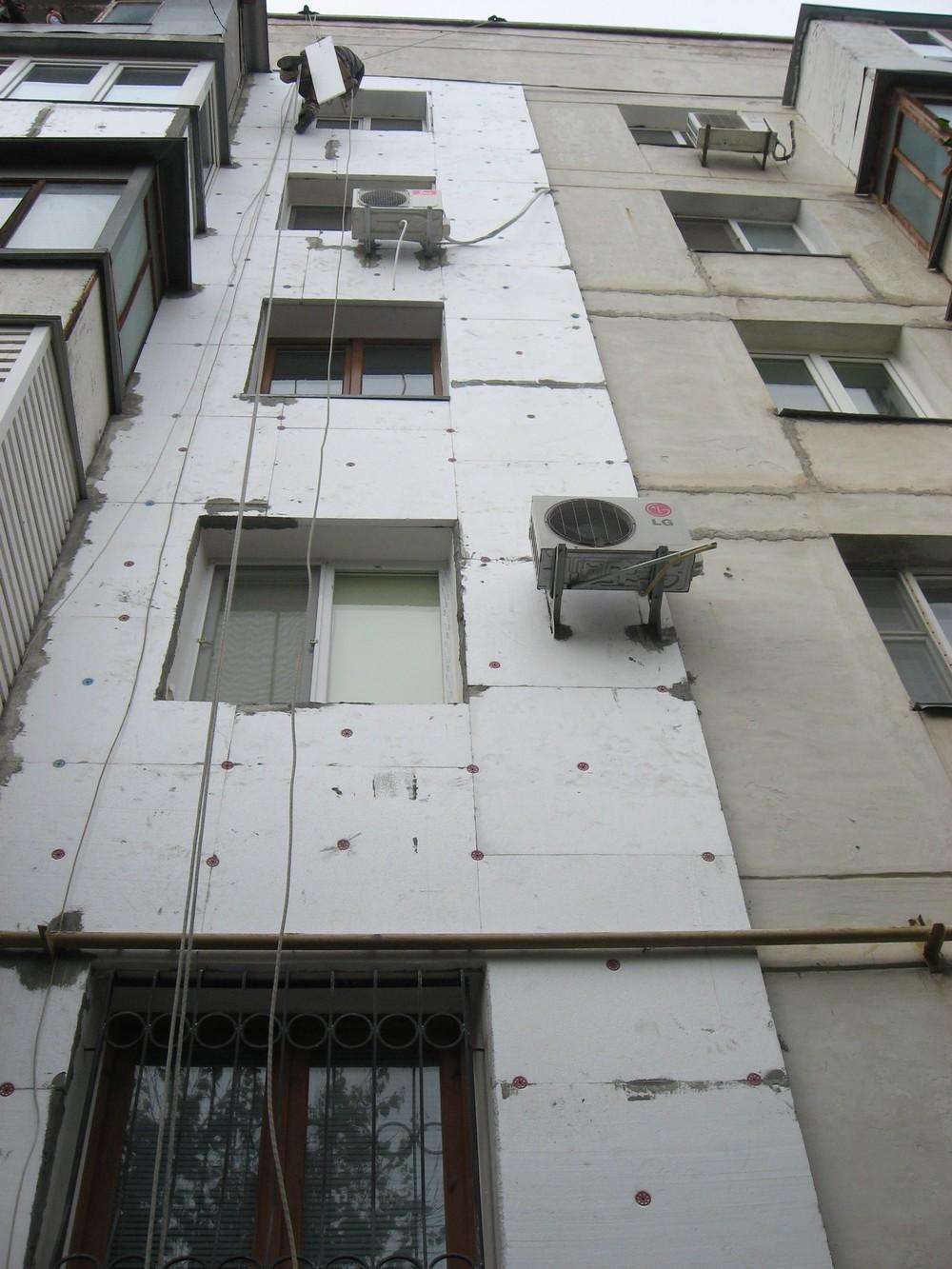 утепление квартир