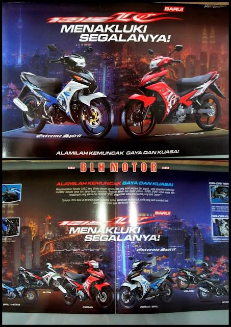 Yamaha 135LC 2014 - Warna Dan Grafik Garang Lagi Sensasi