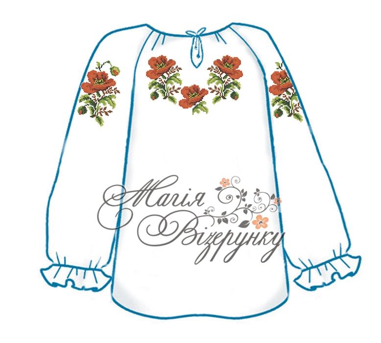 """ТМ """"Магія Візерунку"""": Сорочки для дівчат ( 4-8 років) - photo#24"""