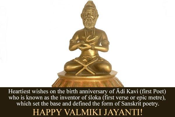 maharishi valmiki jayanti sms images quotes download 2017
