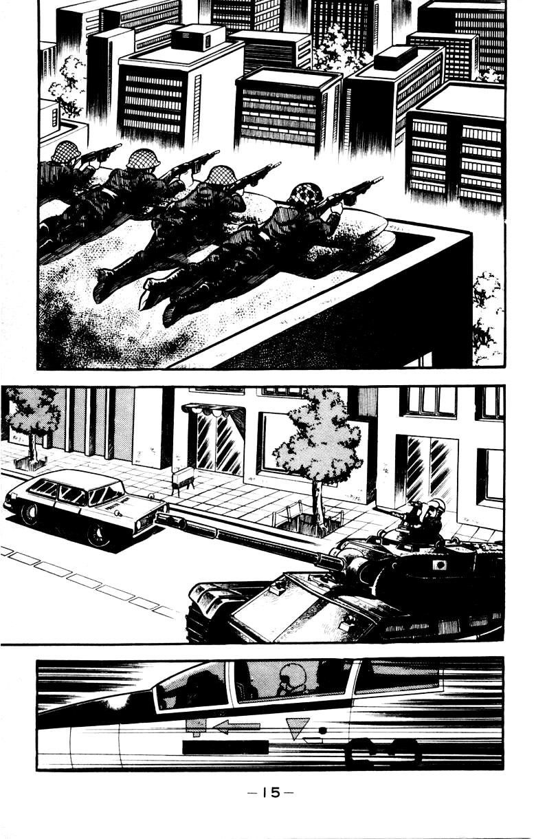 DevilMan chapter 17 trang 12