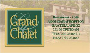 Grand Chalet
