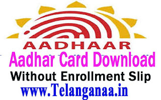 Aadhaar Card Download Online E-Aadhaar Card Download at UIDAI