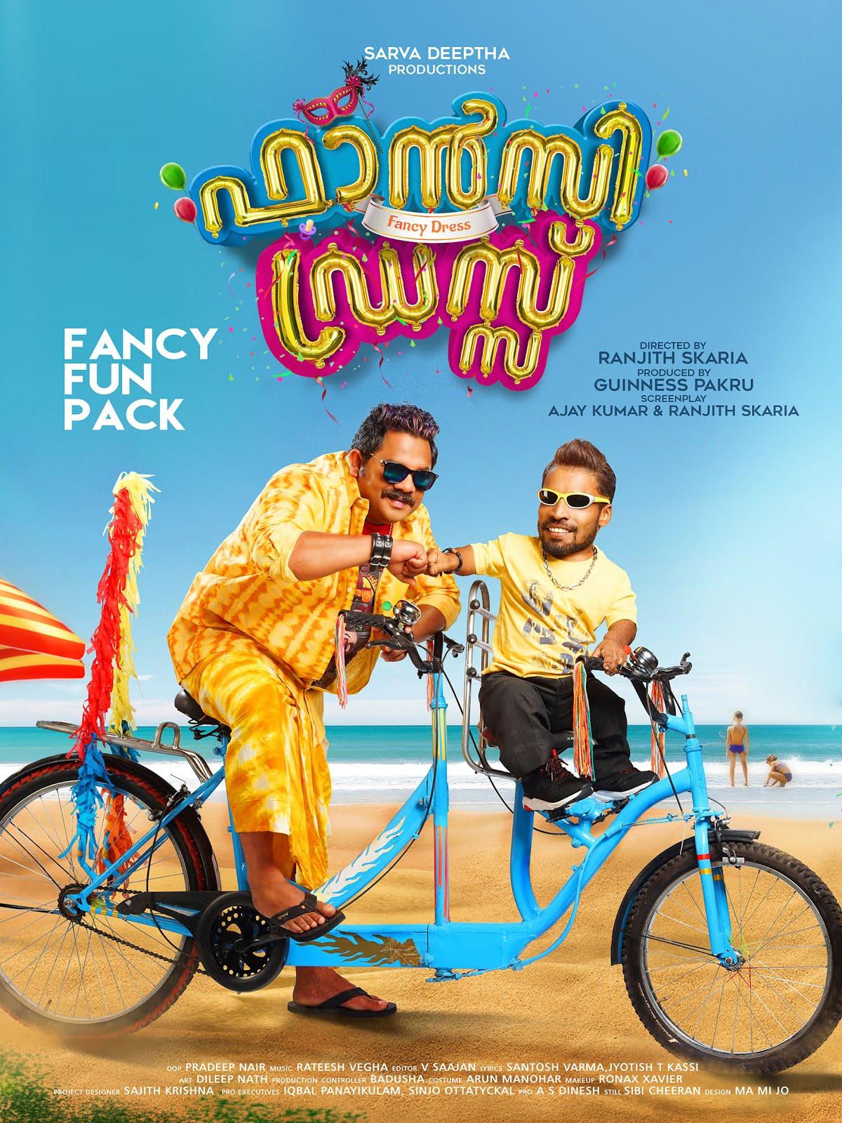 FANCY DRESS (2019) Malayalam 350MB WEB-DL 480p ESubs