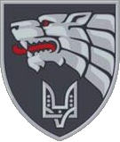 142nd Training Center of Special Operations Forces