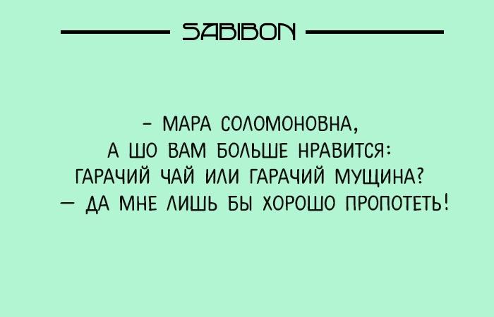 7 Одесских Анекдотов Из Жизни