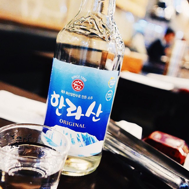 Calories in Soju and other things I Know about Korea's