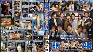 Acceed Immoral Netcafe 24 Hours Season 3 猥褻ネットカフェ 24 時