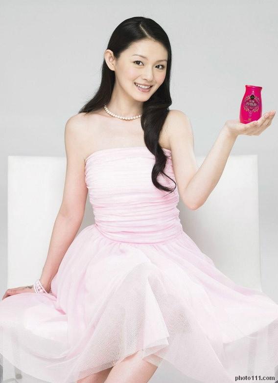 Barbie Hsu Porn Scandal 103