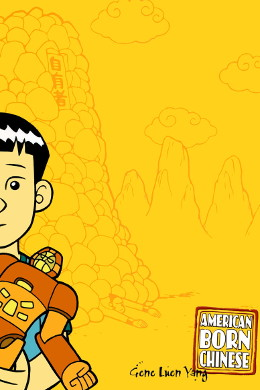 American Born Chinese Graphic Novel