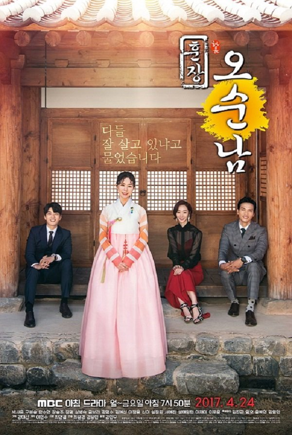 Cô Giáo Ô Sun Nam - VTV3 (2019)