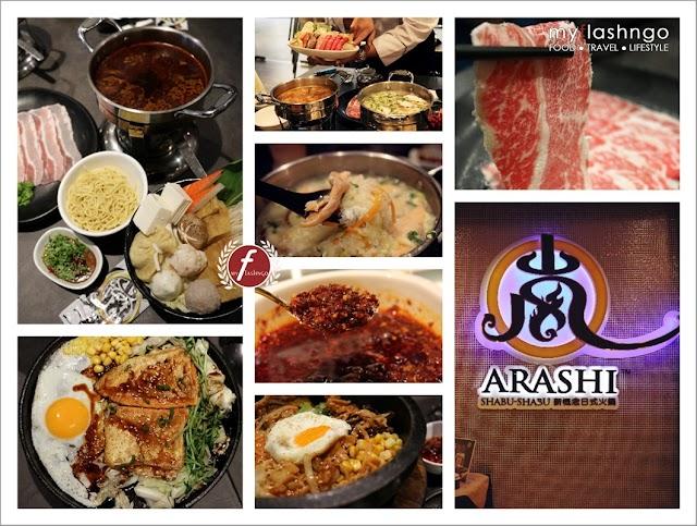 ● Penang Food Blog | Arashi Shabu-Shabu | Gurney Plaza