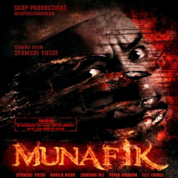 Munafik, Film Munafik, Munafik Trailer, Munafik synopsis, Munafik Review, Download Poster Film Munafik 2016