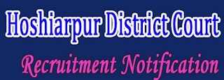 Hoshiarpur District Court Recruitment
