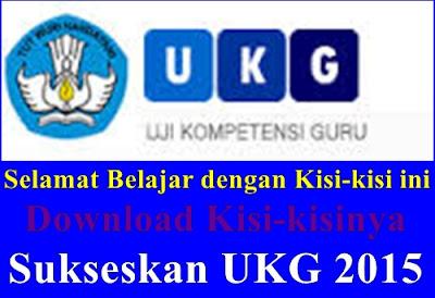 UKG 2015 semua pelajaran