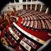 """""""Μπαράζ"""" δικογραφιών στη Βουλή για άρση ασυλίας βουλευτών"""