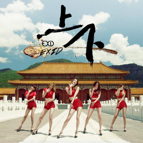 Download Lagu EXID Terbaru