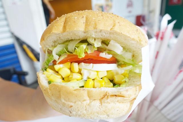 京京健康早餐店素食元氣蔬菜蛋堡