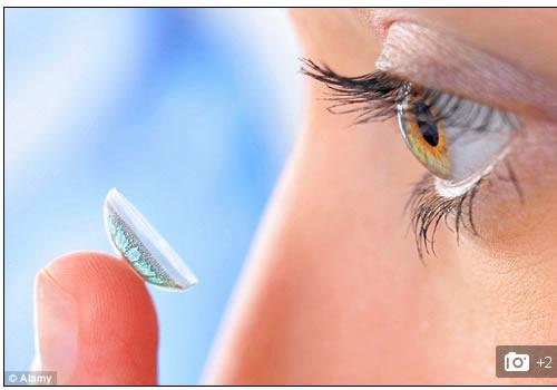 """curar miopia"""""""