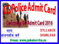 Chhattisgarh Police CG Police Constable GD Exam Admit Card 2016