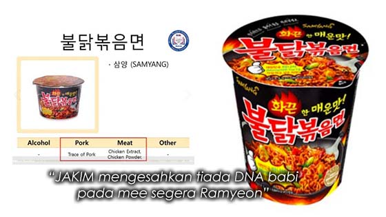 JAKIM Sahkan Ramyeon Chicken Mania Halal Sekali Lagi