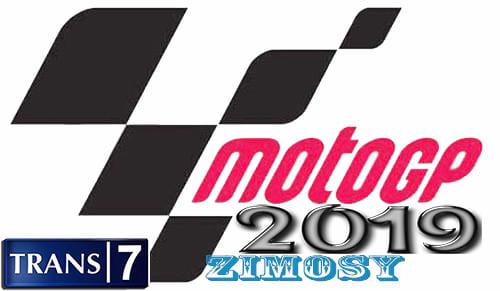 Gambar Jadwal MotoGP