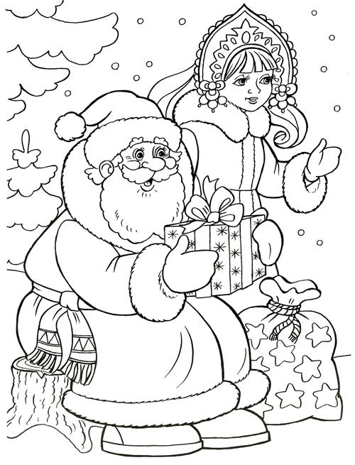 раскраска, новый год, дед мороз, снегурочка, елка, елочка
