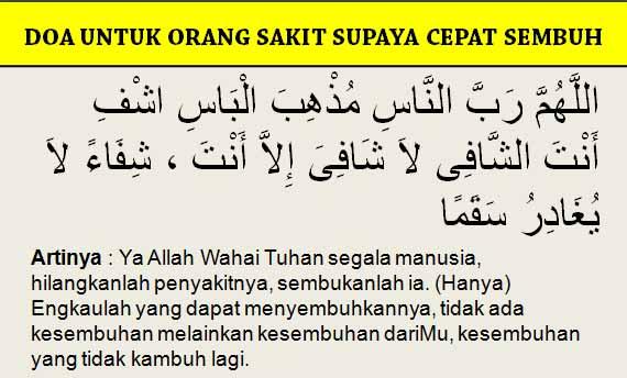 Doa Utk Orang Sakit Islami Nusagates
