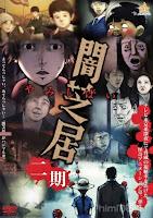 Truyện Kinh Dị Nhật (Phần 3)