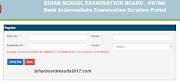 Bihar Board 12th Scrutiny Online 2019 Date - Class 10th And 12th Scrutiny, Supplement