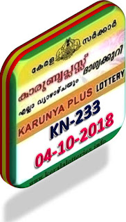 kerala lottery result from keralalotteries.info 04/10/2018, kerala lottery result 04.10.2018, kerala lottery results 04/10/2018, KARUNYA PLUS lottery KN 233 results 04/10/2018, KARUNYA PLUS lottery KN 233, live KARUNYA PLUS   lottery KR-233, result today, kerala lottery results today, today kerala lottery result, KARUNYA PLUS lottery KARUNYA PLUS lottery result today, KARUNYA PLUS lottery KN-233,