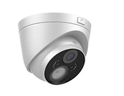 CCTV Hai Phong