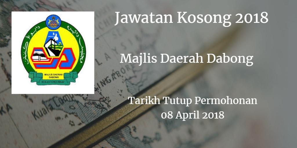 Jawatan Kosong MDDabong 08 April 2018