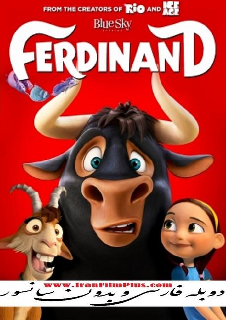 انیمیشن دوبله: فردینانند (2017) Ferdinand