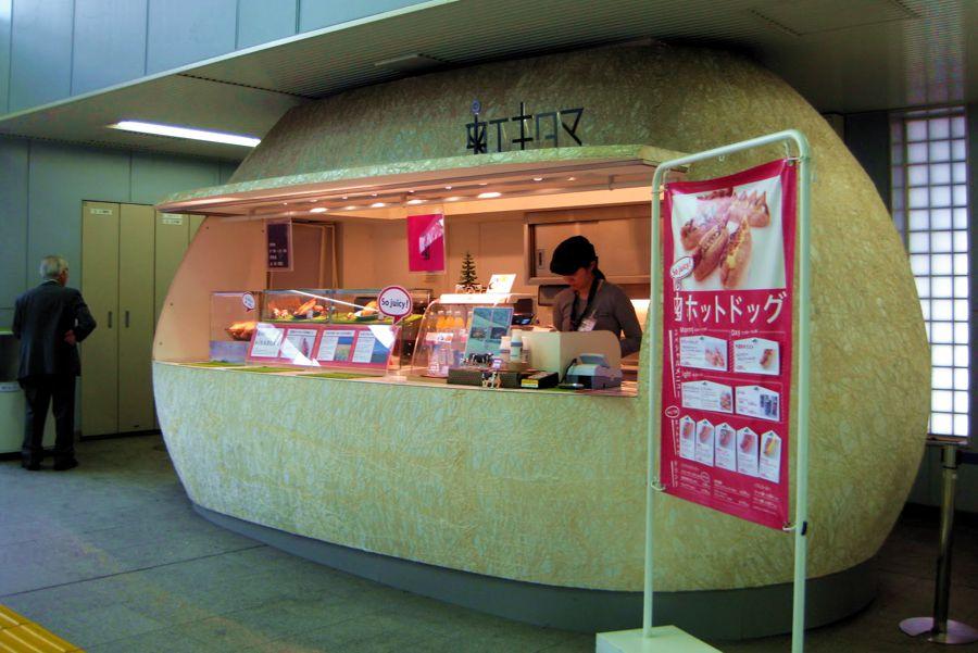Business Plans for Hot Dog Cart Vendors