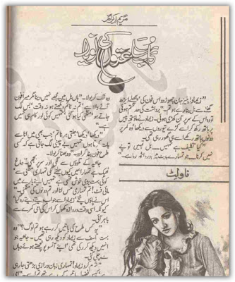 Summary -> Famous Urdu Novels Kidnapping Based Romantic Urdu Novels List
